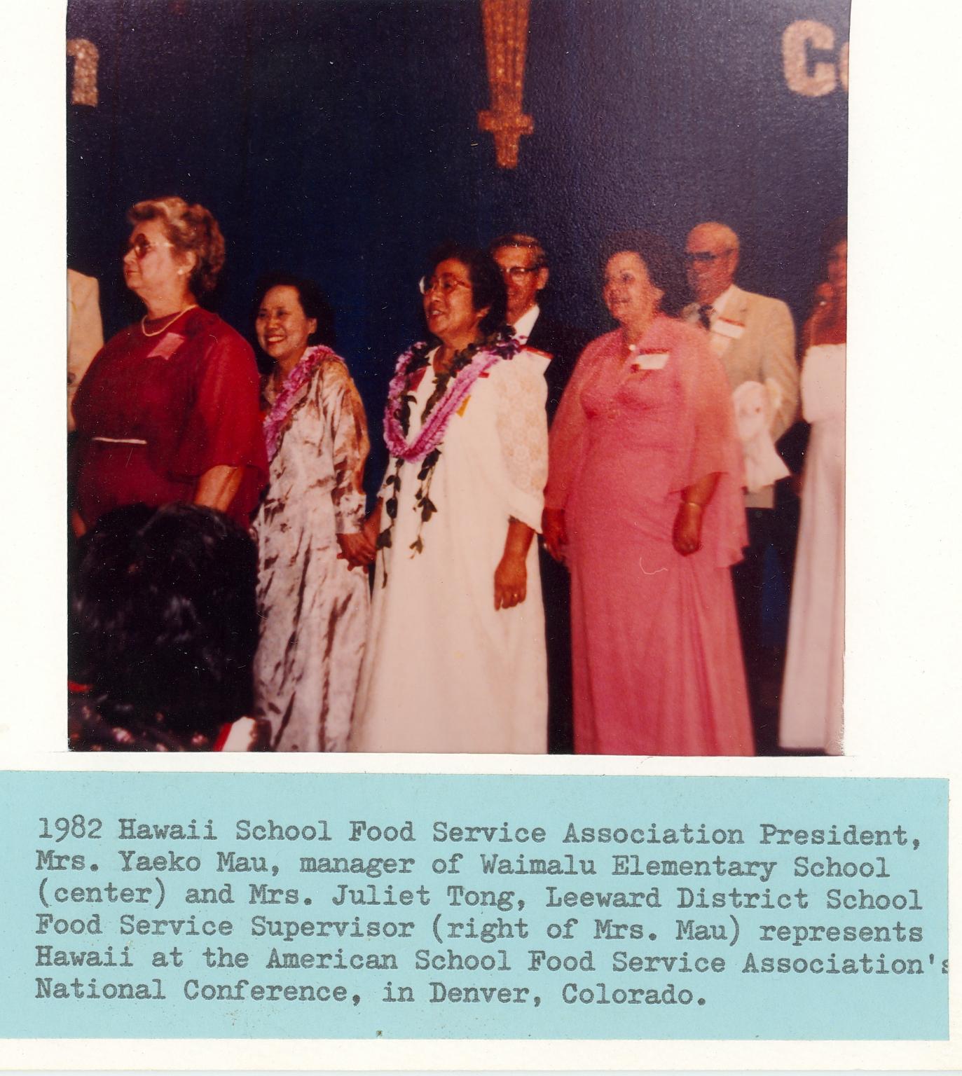 AFSFA Denver 1982